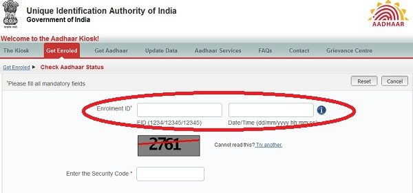 How to Check Aadhar Card Status by Enrolment ID 4