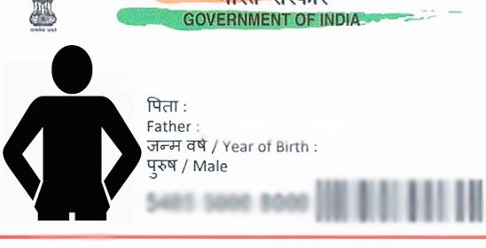 Download Aadhar Card by name