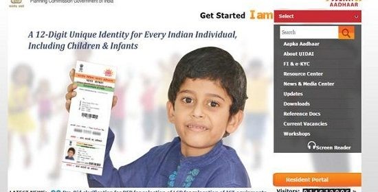 How To Check Aadhar Card Status By Name? 1