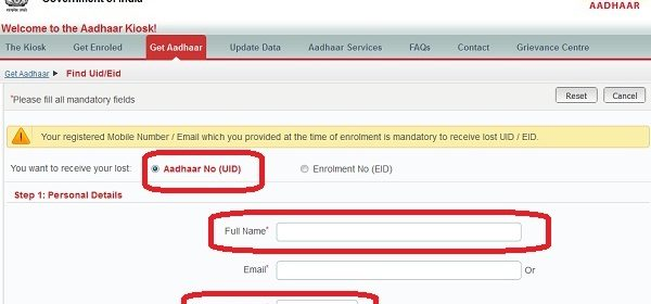 How to Check/Find Aadhar Number by Name  2
