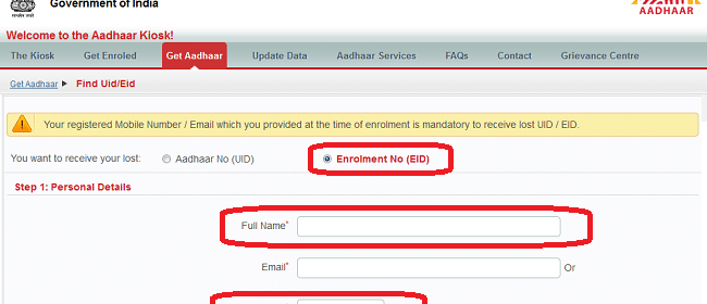 How to Check Enrollment Number of Aadhar Card by Name  2
