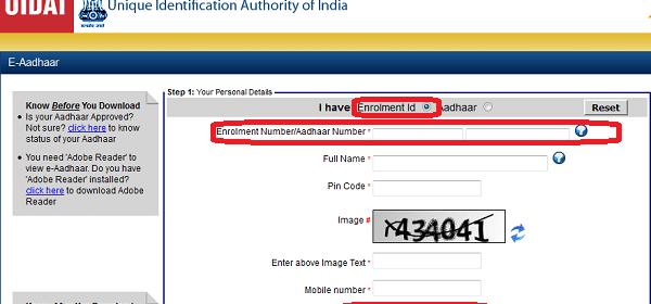 Download Aadhar Card by Enrollment Number  3