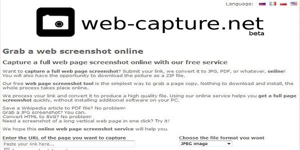 web-capture