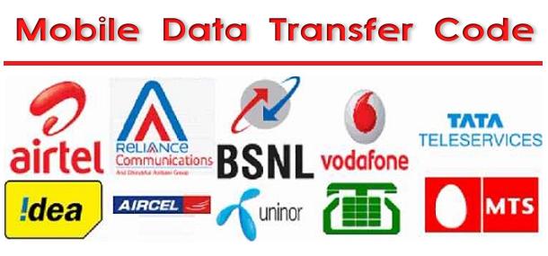 Data Internet Balance Transfer {Airtel, idea, Vodafone, BSNL
