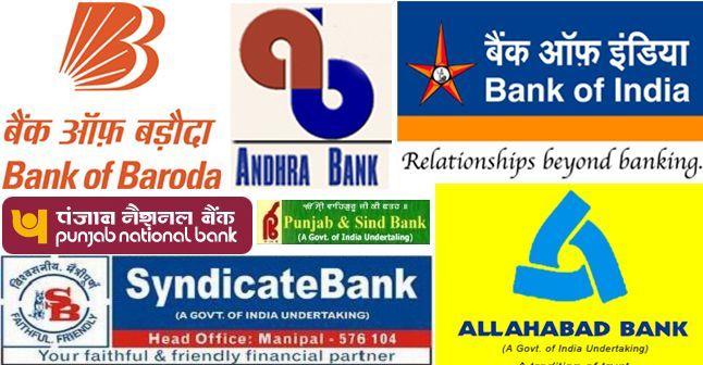All Banks Slogans